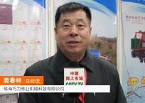 中网市场发布: 珠海巧力林业机械