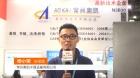 中國網上市場ChinaOMP.com_中國網上市場發布: 常州奧凱干燥設備