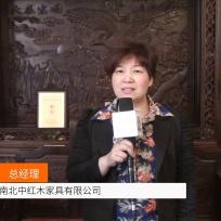 COTV全球直播: 东阳东西南北中红木家具有限公司