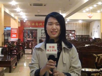 中国网上市场报道: 东阳东西南北中红木家具有限公司
