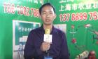 中网市场ChinaOMP.com_中网市场发布:上海丰劲智能科?#21152;?#38480;公司生产智能农机具