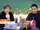中网市场发布: 台州椒江运达清洗机械厂