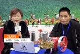 COTV全球直播: 台州椒江运达清洗机械厂