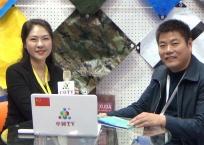 COTV全球直播: 临沂铸程塑胶制品有限公司