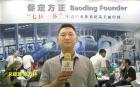 中网市场ChinaOMP.com_中网市场发布: ?保定市方正机械厂专业生产垃圾综合处理设备