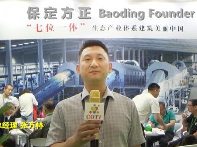 中国网上市场发布: 保定市方正机械厂专业生产垃圾综合处理设备