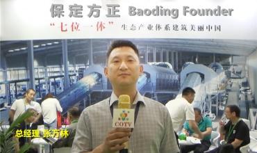 中国网上市场发布: 保定市方正机械厂