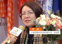 中网市场发布: 上海亚厚纺织科技