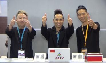 COTV全球直播: 杭州百纷百服饰