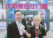 COTV全球直播: 沈阳窗臣仕门窗有限公司