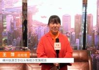 COTV全球直播: 嵊州信源芝华仕头等舱沙发旗舰店