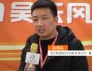 中国网上市场发布: 吴氏风机