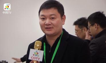 COTV全球直播: 浙江德莱斯顿泵业-水工坊健康生活泵