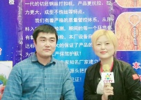 中网市场发布: 河北省清河县驰力绞扣钢丝厂