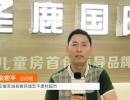中国网上市场报道: 安徽芜湖县徽商城宏平建材超市