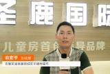 中网市场发布: 安徽芜湖县徽商城宏平建材超市