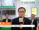 中网市场发布: 浙江泰辉纺织 金磊工装面料
