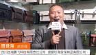 中網市場ChinaOMP.com_中網市場發布: 成都世海勞保用品有限公司生產銷售各種電工包、工具包等產品