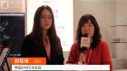 中网市场ChinaOMP.com_中网市场发布: 韩国AIMEE化妆品