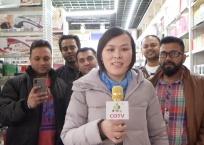 中网市场发布: 义乌市美派电子礼品有限公司