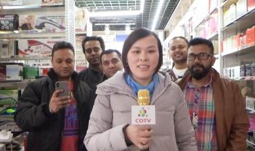 COTV全球直播: 义乌市美派电子礼品有限公司