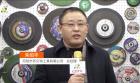 中网市场ChinaOMP.com_中网市场发布: 丹阳市苏贝特工具有限公司生产磨具、锯片、钻头、切割片产品