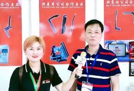 COTV全球直播: 中国标准缝纫机公司东阳市零件厂