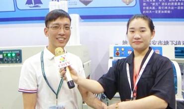 COTV全球直播:瑞安市新元包装机械有限公司 - 英文版