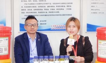 COTV全球直播: 上海派奇奥工贸有限公司、上海鹏芸润滑油有限公司