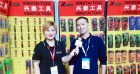 中網市場ChinaOMP.com_中網頭條發布:玉環珠港興泰工具廠專業研發、生產、內外銷內六角扳手、米字型扳手、球頭扳手、梅花扳手等五金工具