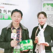 COTV全球直播:江西泰康青钱柳有限公司
