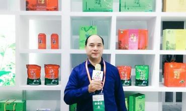 COTV全球直播: 宁都县小布金叶茶业专业合作社