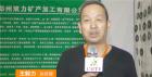 中網市場ChinaOMP.com_中網市場發布: 鄭州雙力礦產加工有限公司