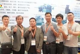 COTV全球直播: 合肥科易食品机械设备
