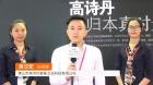 中网市场ChinaOMP.com_中网市场发布: 佛山高诗丹智能卫浴
