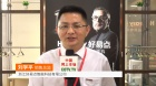 中網市場ChinaOMP.com_中網市場發布: 浙江好易點智能科技