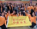 中国网上市场报道: 绍兴文理学院元培学院外国语系志愿者