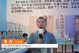 中网市场发布: 绍兴新绣机电科技有限公司