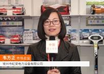 中网市场发布: 常州市虹梁电力设备有限公司