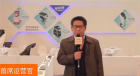 中网市场ChinaOMP.com_中网市场发布: 江苏东方金钰智能机器人有限公司