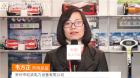 中網市場ChinaOMP.com_中網市場發布: 常州市虹梁電力設備有限公司