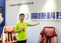 中网市场发布: 深圳赢康科技有限公司