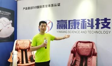 COTV全球直播: 深圳赢康科技有限公司