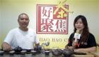 """中國網上市場ChinaOMP.com_中國網上市場發布:安溪縣城廂茶都聚焦好茶茶莊 銷售""""好茶聚焦""""茶葉"""