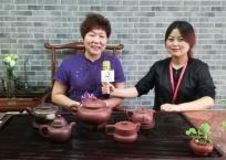 COTV全球直播: 宜兴亨风陶庄紫砂艺术馆