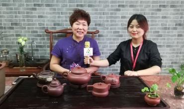 中网市场发布: 宜兴亨风陶庄紫砂艺术馆