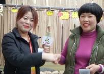 中网市场发布: 义乌娜漫妮袜业
