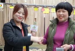COTV全球直播: 义乌娜漫妮袜业
