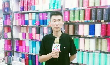 COTV全球直播: 山东潍坊东翔织带有限公司义乌东翔织带商行