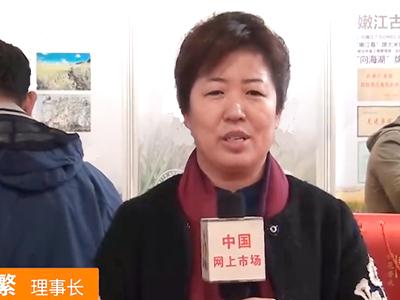 中国网上市场报道: 吉林大安金田水稻种植专业合作社